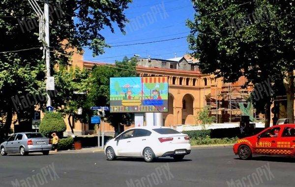 led display advertising armenia