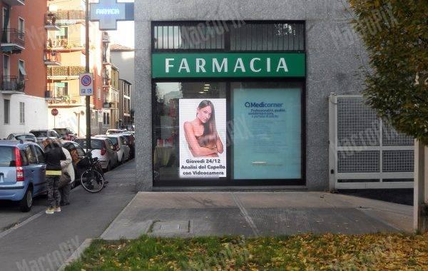 led display pharmacy
