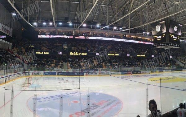 Palahockey_Lugano