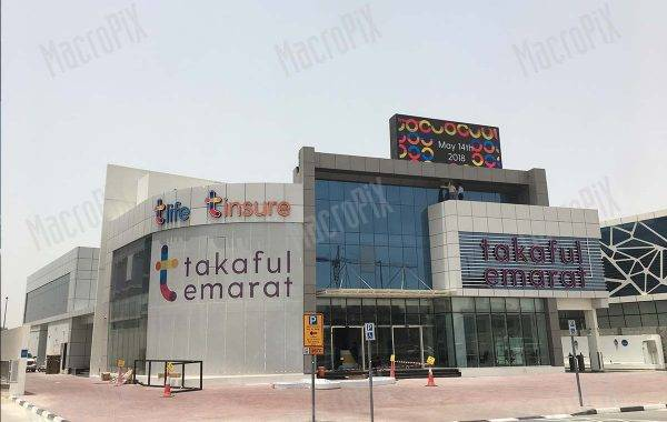 led screen centro commerciale Takaful