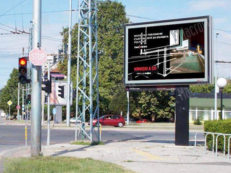 Led screen da esterno su palo | Macropix