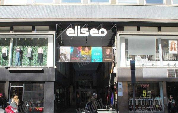 Schermo a le Cinema Eliseo Milano | Macropix