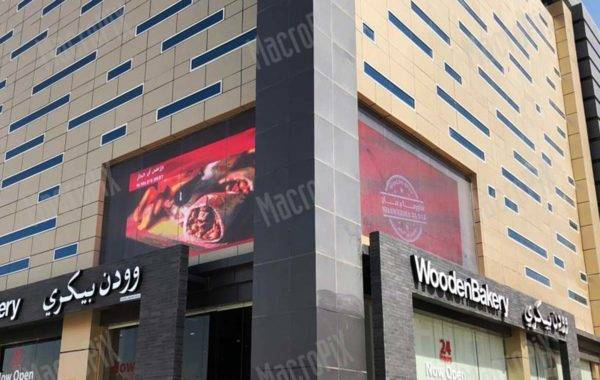 led wall outdoorDoha Souq Mall