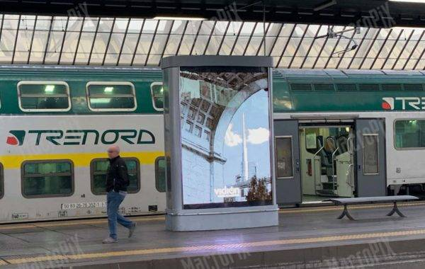 Schermo a led Stazione Rogoredo