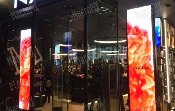 Schermo da vetrina Naima Store