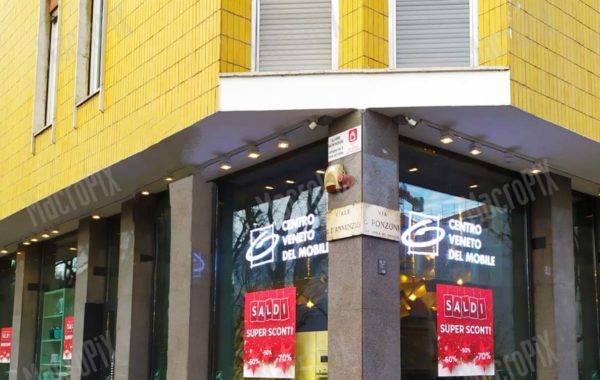 Led trasparenti per vetrina | Centro Veneto del Mobile | Milano