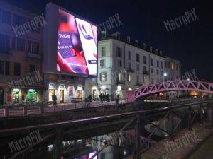 schermi a led su strada | Led display outdoor