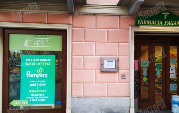 farmacia_paganelli